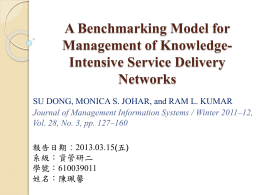 A Benchmarking Model for Management of Knowledge