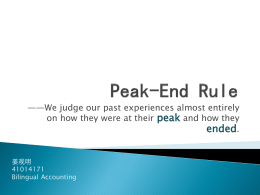 Peak-End Rule