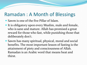 Ramadan a moth of blessing grade 11