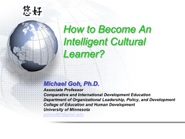 Cultural Identity Development Models