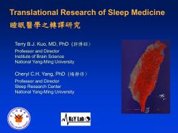 071112 translational research of sleep medicine