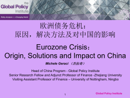 PPT for Eurozone Crisis - The University of Nottingham Ningbo China