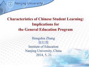Characteristics of Chinese Student Learning: Implications