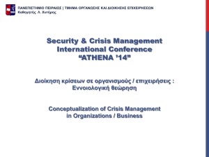 Conceptualization of Crisis Management in Organizations / Business