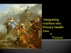 Primary health care concepts