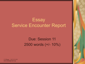 Assignment 2 Service Encounter Report