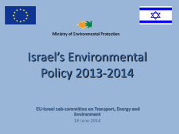 Israel`s Environmental Policy - 2013-2014