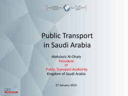 Public Transport in Saudi Arabia : Abdulaziz Al