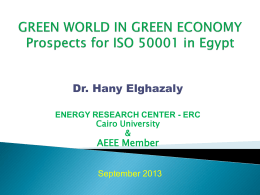 Prospects for ISO 50001 in Egypt