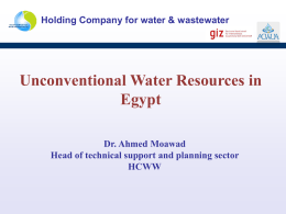 Unconventional water resources in Egypt