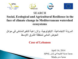 SEARCH Social, Ecological, Agricultural Resilience to