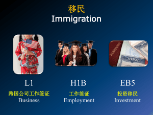 Immigration v4 translated