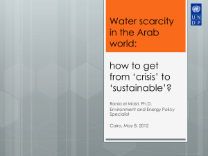 water security final