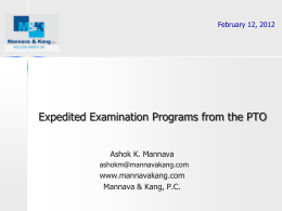 Expedited Examination Programs from the USPTO