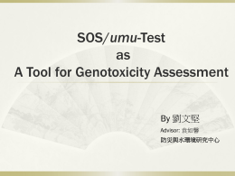 SOS/umu-Test as A Tool for Genotoxicity Assessment