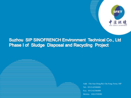 PPT presentation of Suzhou project