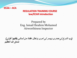 ECAA – ACA REGULATION TRAINING COURSE law/ECAR