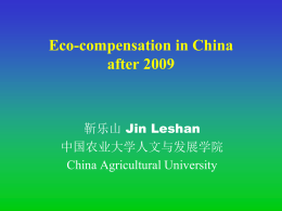 Eco-compensation in China after 2009