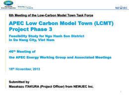 LCMT Project Phase 3 Feasibility Study for Low Carbon Model Town