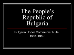 The People`s Republic of Bulgaria