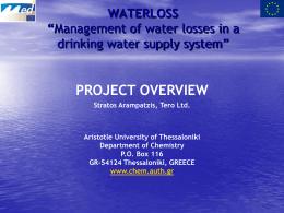 Waterloss project