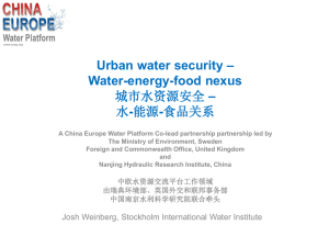 Urban water security – Water-energy