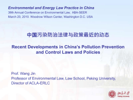 Environmental Protection Law - Woodrow Wilson International
