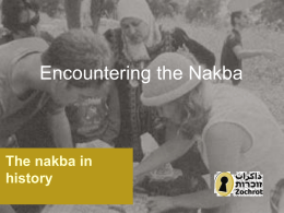 להכיר את הנַכְּבָּה - Nakba Education Project