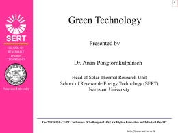 5) Green Technology - crisu-cupt 2012