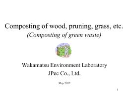 2. Green Waste