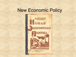 New Economic Policy - Alness Academy History