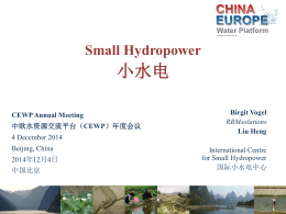 Small Hydropower WITHIN Water and Energy Security 水和能源安全