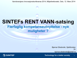 Rent vann SINTEF - Smart Water Cluster