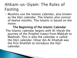 Ahkam-us-Siyam: The Rules of Fasting