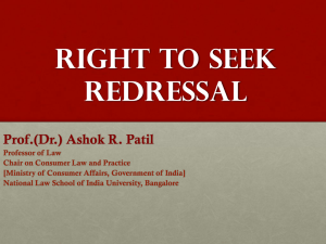 Right to Seek Redressal