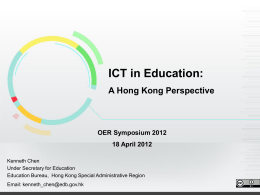 ICT in Education - Open Textbooks for Hong Kong