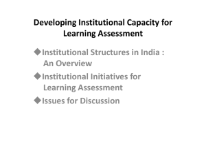 Developing Institutional Capacity for Learning Assessment