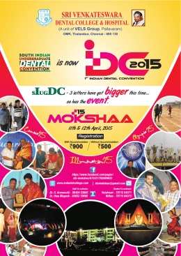 Indian Dental Convention