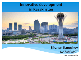 Innovative development in Kazakhstan
