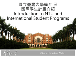 Introduction to NTU and International Student Program