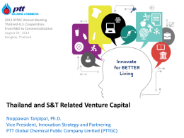 Thailand and S&T Related Venture Capital
