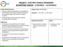 project : electric vehicle roadmap reporting period : 1/10/2013 – 31
