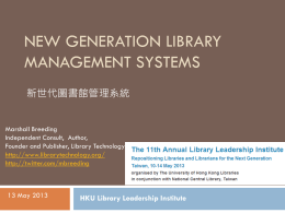 Topic 7 New-Generation Library Management