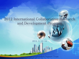 2012 International Collaborative Research and