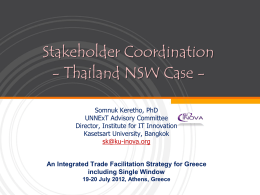 An Integrated Trade Facilitation Strategy for Greece including Single
