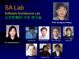 Software Architecture Laboratory