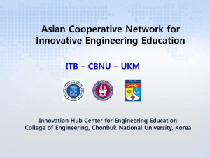 Innovation Hub Center for Engineering Education College of
