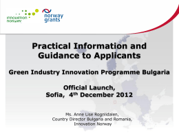 Application Portal - Programme Area Green Industry Innovation