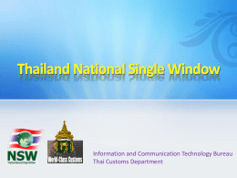 Thailand National Single Window