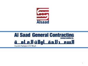 Alsaad General Contracting Co. - American University of Beirut